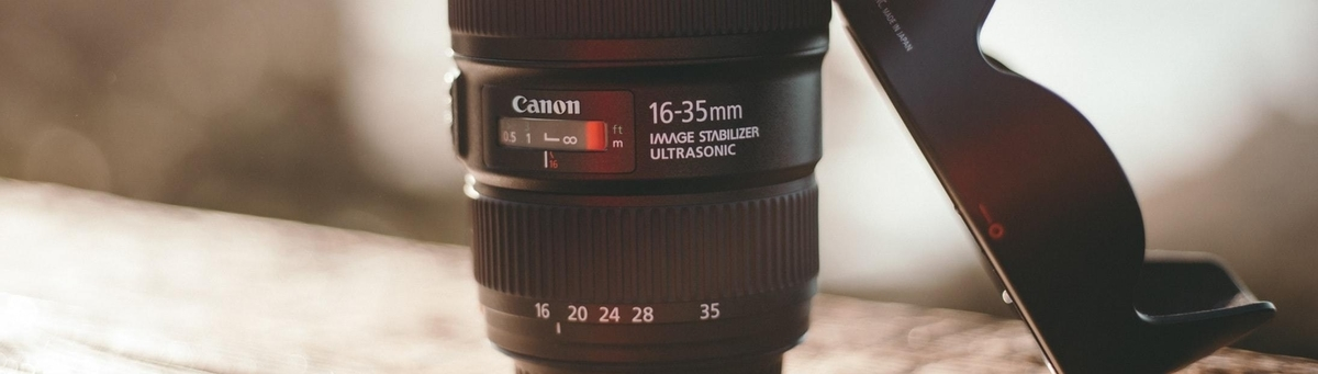 wide angle lens for photography