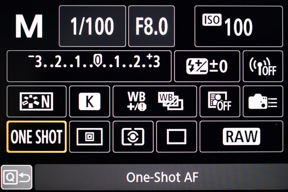 Camera-wont-focus-tips-2